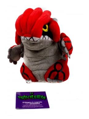 Pokemon peluche Groundon 15cm