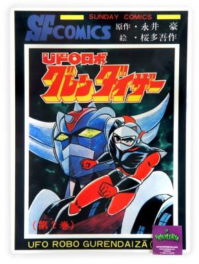 Poster metálico Grendizer
