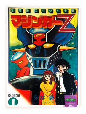 Poster metálico Mazinger Z