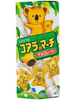 Snack Galletas de Chocolate Koala Kawaii
