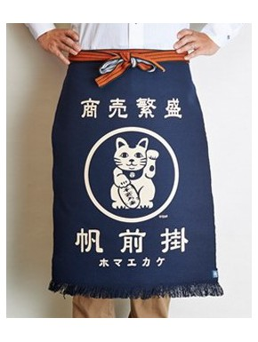 Maekake Apron-Navy Blue Lucky Cat
