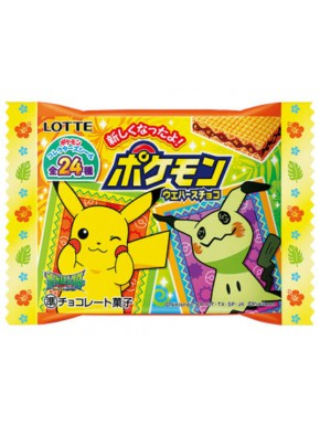 Snack Chocolate Pokemon Pikachu
