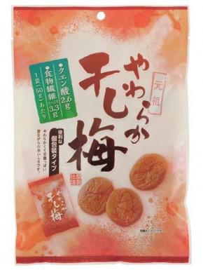 Snack Umeboshi Ciruela Seca 44 gr