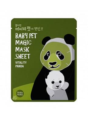 Mascarilla facial Bebé panda HOLIKA HOLIKA
