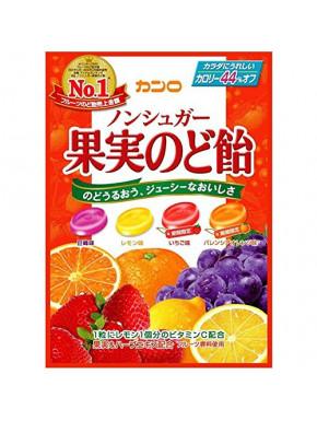 Kanro Caramelos Sabor Frutas Sin azúcar