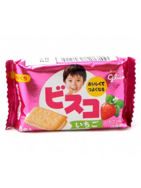 Galletas de Crema de Fresa Bisuko