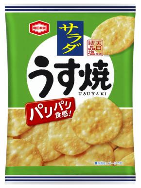 Crackers de Arroz Usuyaki