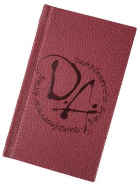 Libreta Diario Ejercito de Dumbledore Harry Potter