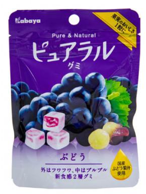 Caramelos Uva Kabaya