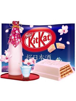 Kit-Kat Sabor Sakura Snack Japonés