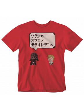 Camiseta Star Wars Yo Soy Tu Padre