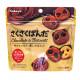 Snack Galletas de Chocolate con Leche Panda KABAYA