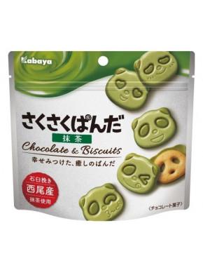 Snack Galletas de Te Matcha Kawaii Saku Panda