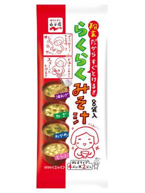 Sopa de Miso Instantánea Nagatanien 4 sabores