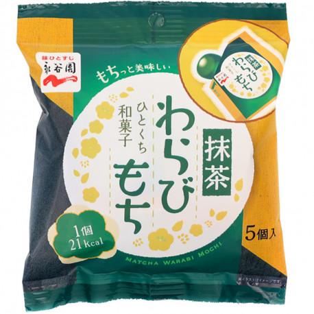 Mini mochi sabor Té Matcha Nagatanien