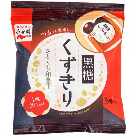 Mini mochi sabor brown sugar Nagatanien