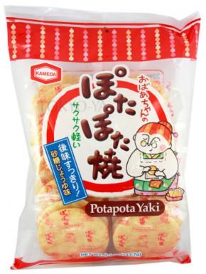 Pota Pota de arroz dulce