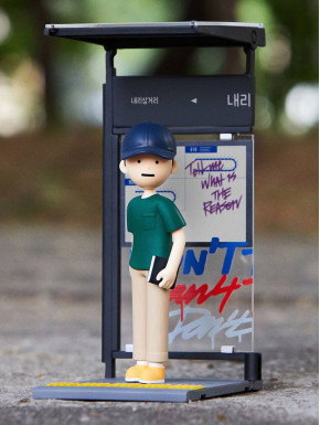 BTS Estatua PVC Art Toy RM (Kim Namjoon) 15 cm