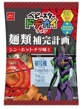 Chips de ramen chili Evangelion