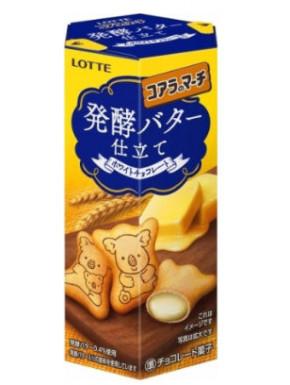 Galletas de mantequilla Koala no machi