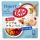 Kit-Kat balls de almendras y yogurt de arándanos rojos