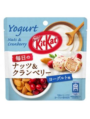 Bolitas de Kit-Kat almendras y yogurt de arándanos rojos