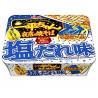 Fideos Yakisoba Mayonesa de ajo Myojo