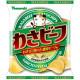 Mini patatas Ternera Wasabi