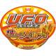 Yakisoba UFO Mayonesa picante