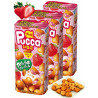 Snack Pretzel de fresa Pucca Meiji 39gr
