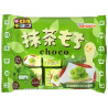 Chocolatinas con Mochis de Té Matcha