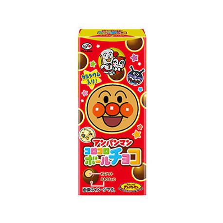 Bolas de Chocolate Korokoro Fujiya Anpanman