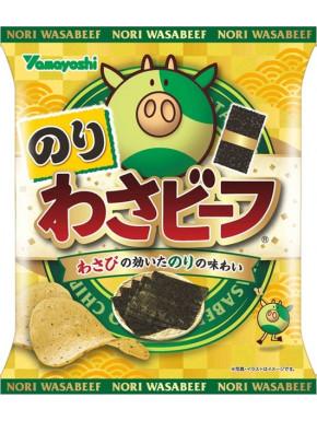 Patatas de Alga y Wasabi Yamayoshi