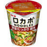 Noodles Low Carbs con vegetales y pollo