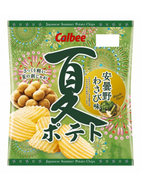 Patatas Calbee sabor a wasabi