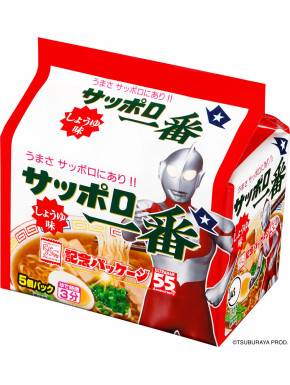 Sapporo Ichiban Soy Sauce Ramen Ultraman Design