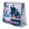 Calendario de Mesa 2022 Friends