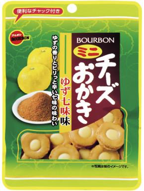 Snack de Arroz con Queso y Shichimi