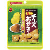 Snack de Arroz con Queso y Yuzu Sabor Shichimi Bourbon