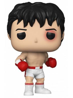 Funko Pop! Rocky 45 Aniversario