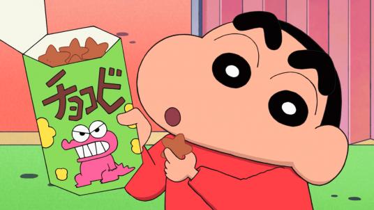 Las galletas Chocobi de Shin Chan existen y se pueden comprar